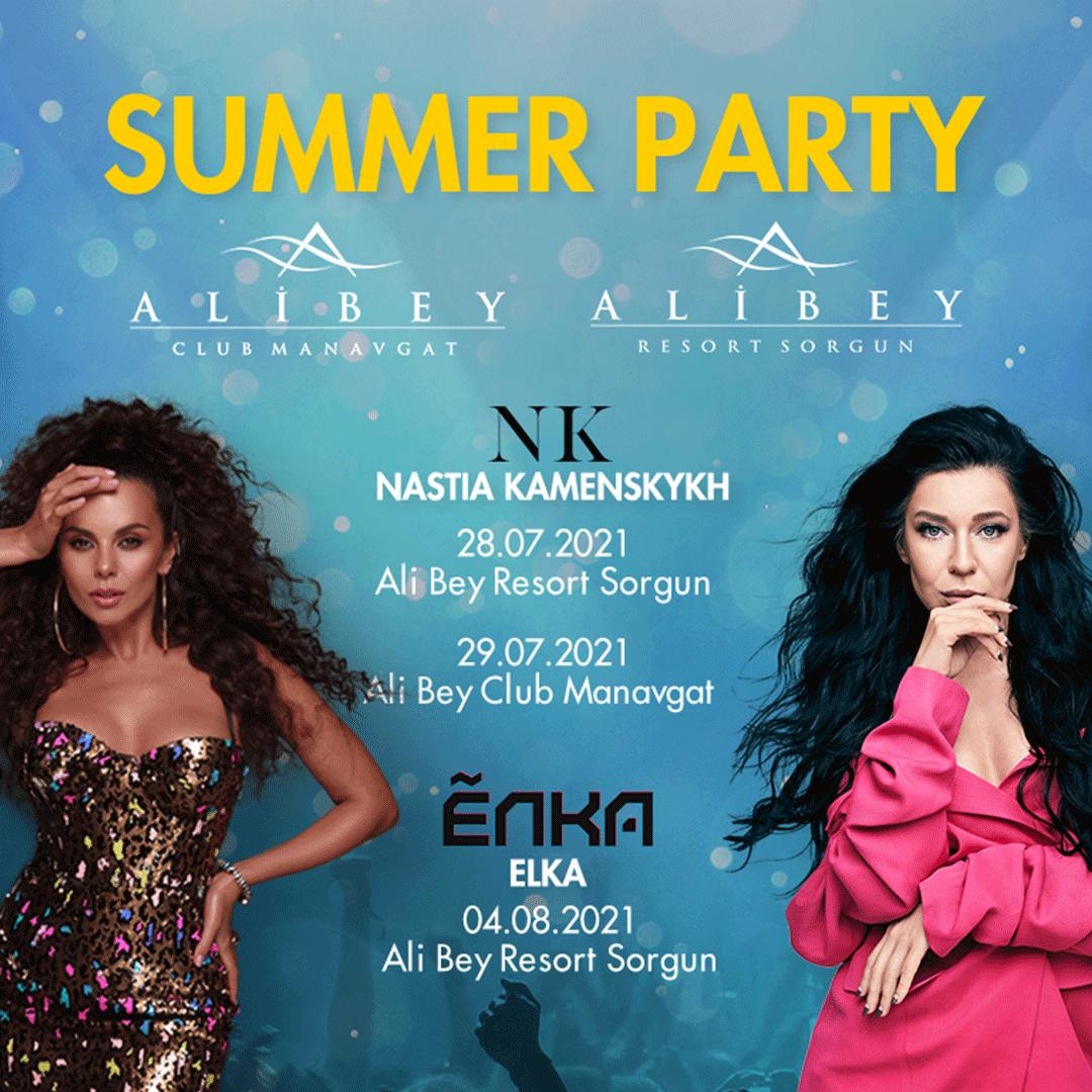 Начало концертов Summer Party в сезоне 2021