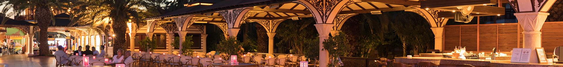 Ali Bey Park Manavgat - Harlek Bar